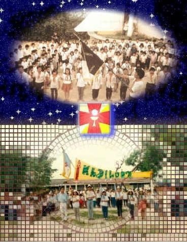 Thiếu Nhi Thánh Thể Bidong Sungei chao co, nhan de coi hinh lon